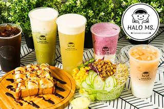 只要69元,即可享有【HALO MS.】平假日皆可抵用100元消費金額(外送不適用)〈特別推薦:小藍莓酸奶、一抹微笑、醇白四季春、極品冰滴、翡翠鮪魚沙拉、彩虹主題套餐〉