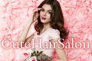 只要219元起,即可享有【Cute Hair Salon】A.亮采洗剪護專案 / B.夏日頭皮有氧護理 / C.繽紛夏日質感染髮
