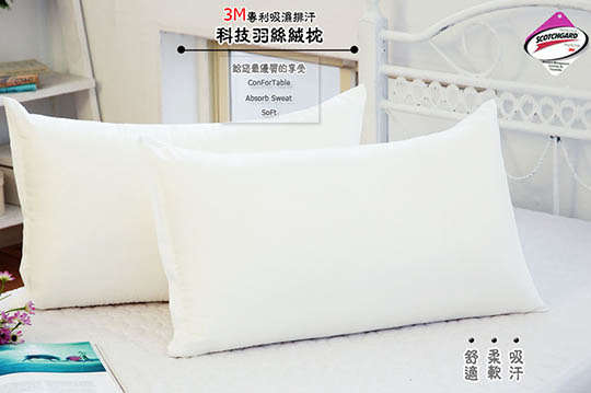 每入只要290元起,即可享有台灣製嚴選高質感枕頭系列〈任選一入/二入/四入,款式可選:TENCEL系列嚴選天絲枕/3M專利吸濕排汗科技羽絲絨枕〉