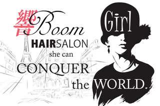 快為髮絲換上全新色彩吧!【響 Boom Hair Salon】選用頂級髮品為你修護髮絲,給你高品質的極致護理,散發時尚風采!