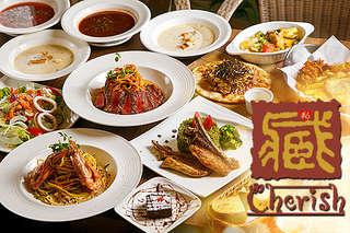 只要1200元起,即可享有【藏私庭園Café】A.美味分享三人餐 / B.歡樂饗宴四人餐