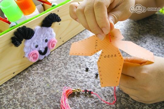 幼儿园自制玩具吊桥