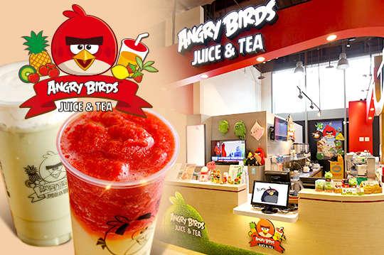 只要75元(雙人價),即可享有【ANGRY BIRDS Juice&tea】夏日清涼飲〈含雪戀日式玄米抹茶/草莓檸檬蜜冰沙 二選一 + 冰淇淋紅茶一杯,皆為700cc〉