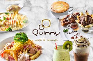 【Quinny cafe & piano lounge】外酥內軟鬆餅搭配沁涼甜蜜的冰淇淋,加上鬆軟可口的香蕉!層層堆疊的美味在舌尖上綻放,幸福饗宴就此展開!