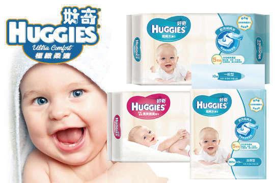 每箱只要394元起,即可享有【好奇Huggies】純水嬰兒濕巾〈一箱/二箱,款式可選:一般型/厚型純水/厚型綠茶〉每箱加贈舒潔清爽皂香濕式衛生紙一包