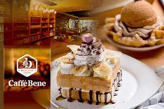 近捷運文化中心站!【Caffe Bene(高雄文化店)】來自韓國!世界連鎖咖啡品牌!慢慢品嚐起司濃湯吐司、鐵板三重起士派思脆等,如置身浪漫韓劇!