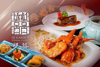 【維多麗亞酒店-雙囍中餐廳】嚴選高檔食材與波士頓龍蝦,以純正廚藝創新多元,創造精緻盛宴風華,演繹出味覺與視覺兼具的美味饗宴!
