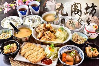 只要145元起,即可享有【九閣坊日式食堂】A.單人和風定食套餐 / B.雙人和風定食套餐