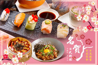 【名賀日式料理】稠香細緻的蛋黃拌上了噴香誘人的日式燒肉,兩者交融迸發細膩滑順的鹹香美味,每一口都讓驚艷萬分!