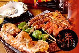 只要149元,即可享有【柒串燒屋】週一至週四可抵用200元消費金額(僅供外帶)〈特別推薦:烤干貝(和風焦糖、經典椒鹽、德州風味)、生蠔、鯖魚、去骨雞腿、蔥肉串、烤蝦〉