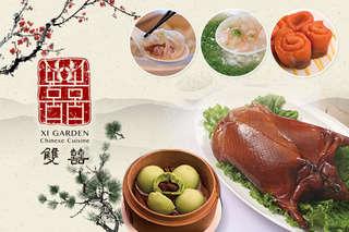 粵皇典藏烤鴨!【維多麗亞酒店-雙囍中餐廳】打造現代時尚的中式餐廳風格,將料理結合傳統與創新手法,給您視覺與味覺兼具的美食新感受!