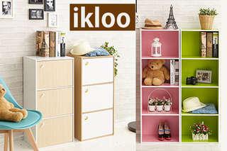 【ikloo】木質四層櫃、三門置物櫃,DIY組裝快速簡單,材質堅固耐用,家家戶戶收納必備品!