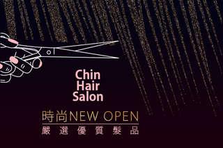只要398元起,即可享有【Chin Hair Salon】A.自然萃精緻超值選 / B.娜普菈三段式結構護髮 / C.娜普菈日系質感染髮