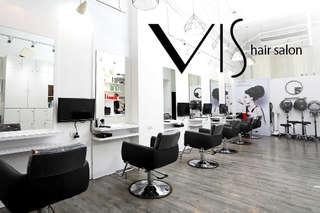 只要180元起,即可享有【Vis hair salon】A.日本資生堂SHISEIDO頭皮Spa / B.日本資生堂SHISEIDO專業頭皮養護 / C.日本資生堂SHISEIDO染髮
