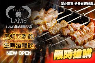 只要329元起,即可享有【LamB韓式串燒Bar】A.全時段串燒吃到飽 / B.全時段串燒吃到飽+生啤暢飲