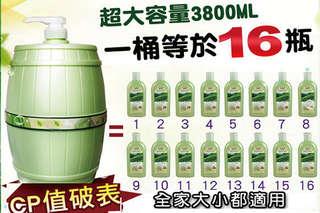 每桶只要300元起,即可享有胺基酸升級配方-酒桶沐浴精〈一桶/二桶/三桶/四桶,款式可選:薰衣草/玫瑰/櫻花/白麝香/膠原蛋白/綠茶〉