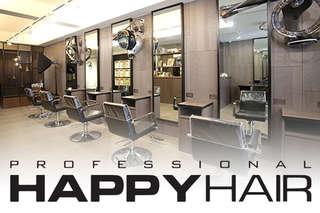 只要399元起,即可享有【HAPPYHAIR(樹林店、板林店)】A.質感深層護髮/頭皮養護/造型剪髮 三選二 / B.Happy造型染燙專案