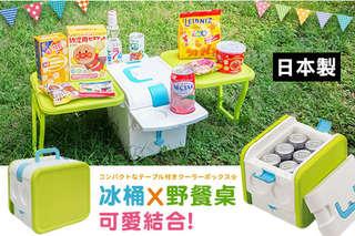野餐、露營最需要【5.4L冰桶三秒變餐桌/拖輪式30L冰桶變形1桌2椅】!冰桶=桌/椅,直接帶出門省空間又方便!
