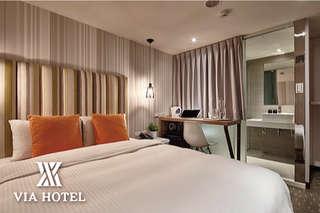只要599元,即可享有【台北-VIA HOTEL丰居旅店-雙連館】雙人休息3HR~不限房型