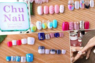 採用專業優質產品,打造迷人亮點!【Chu Nail】多種凝膠造型設計可供選擇,甜美、可愛、個性、氣質等多種風格任妳挑選!