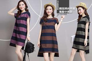 每入只要319元起,即可享有韓版時尚棉麻寬鬆中長款連衣裙〈任選一入/二入/四入/六入/八入,顏色可選:卡其色/紅色/灰色,尺寸可選:L/XL/2XL〉