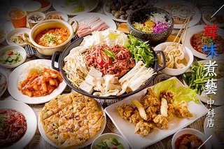 【韓味煮藝(中科店)】雙人吃到飽-宵夜場!首創以吃到飽經營,提供韓國烤肉及各式韓國料理美食!多達 15 道現點現做美食,韓式炸雞、海鮮煎餅等,美味爆表!