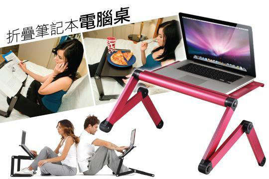 每入只要449元起,即可享有折疊筆記本電腦桌〈一入/二入/三入/四入,顏色可選:黑/紅〉