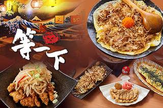 【等一下串燒】只採當地與日本進口新鮮食材手作,完整呈現食物的原味!師傅堅持不用料理包處理,道地非凡的口感,深獲在地饕客的味蕾!歡迎來品嘗!