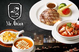 以義大利料理為底,融合歐美料理主題~【Mr.Onion 天蔥牛排餐廳】特選沙朗牛排,肉質軟嫩且油花分布均勻,口感細緻滑腴令人回味無窮!
