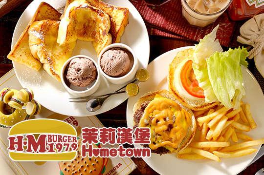 只要298元(雙人價),即可享有【Hometown x Mary's burger 茉莉漢堡西門店】雙人甜蜜約會餐〈含主食:起士漢堡(牛肉/豬肉)/辣醬起士漢堡(牛肉/豬肉)/牛肉醬熱狗堡/火腿起士三明治(牛肉/豬肉)/特製冰淇淋法式吐司(瑞士巧克力/香草) 任選二 + 薯條一份 + 飲料:紅茶/奶茶/氣泡飲料 三選二〉