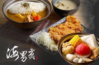 近捷運南京三民站~【海男煮】全新開幕!雅緻舒適的用餐空間、充滿日式居酒屋氛圍,推出超值人氣獨享餐,一個人也能吃得很美味!
