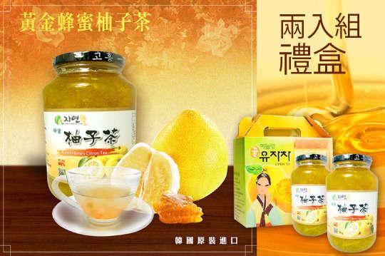 每盒只要475元起,即可享有韓國原裝進口【韓璧食府】韓式黃金蜂蜜柚子茶兩入組禮盒〈一盒/二盒/四盒〉