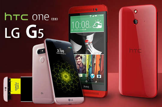 只要4650元起,即可享有【HTC】ONE E8 5吋四核LTE時尚美型智慧型手機-紅/【LG】G5 32GB H860 5.3吋智慧型手機-粉一入,福利品