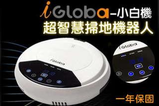 只要6720元,即可享有【iGloba】台灣製-超智慧掃地機器人一台(酷酷掃-C02,一年保固)