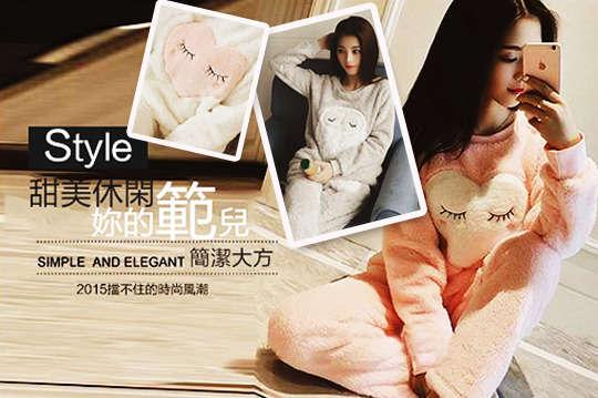 每套只要299元起,即可享有韓版可愛毛絨珊瑚絨保暖二件套睡衣〈一套/二套/三套/四套/六套/八套,顏色可選:白色/淺灰色/粉紅色〉