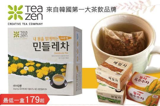 每盒只要179元起,即可享有韓國原裝明星最愛茶飲〈一盒/二盒/四盒/六盒/八盒,種類可選:荷葉茶/玉米鬚茶/蕎麥茶/蒲公英茶〉