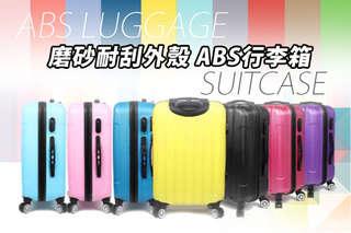 只要895元起,即可享有20吋/24吋ABS行李箱(磨砂耐刮外殼)任選一入,顏色可選:黑/桃/藍/粉/淺藍/黃/紫