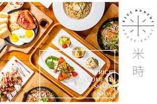 享受米食也能很不一樣!西餐的喜愛與米飯的美好,快來品味【米時 RICE MOMENT】帶來的無國界料理吧!必嚐經典美式樂活鐵盤早午餐、泰式綠汁溫泉霜降牛蓋飯!