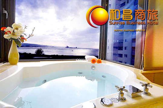 只要520元,即可享有【和昌商旅(淡水館)】雙人休息專案〈含精緻景觀/豪華景觀客房(附浴缸)平假日休息3H〉