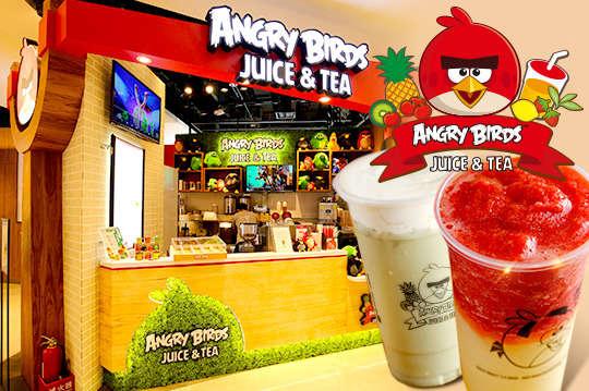 只要79元(雙人價),即可享有【ANGRY BIRDS Juice&tea(微風松高店)】夏日清涼飲〈含雪戀日式玄米抹茶/草莓檸檬蜜冰沙 二選一 + 皇家錫蘭瑪琪朵一杯,皆為700cc〉