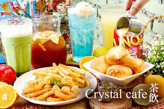 只要65元,即可享有【Crystal cafe 茶飲】平假日皆可抵用100元消費金額〈特別推薦:烏龍拿鐵、新鮮水果茶、冰淇淋蘇打、百香綠茶、漂浮冰咖啡、厚片吐司〉