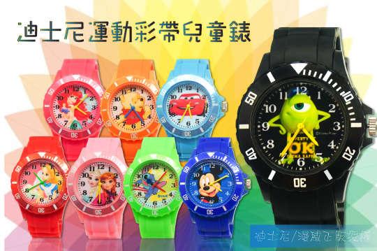 每入只要189元起,即可享有【Disney迪士尼】運動彩帶兒童錶〈任選一入/二入/四入/八入,顏色/款式可選:紅-閃電麥坤/紅-愛麗絲/桃-美人魚/桃-蘇菲亞/粉-冰雪奇緣/粉-米妮/橘-小熊維尼/亮綠-史迪奇/水藍-冰雪奇緣/水藍-閃電麥坤/藍-米奇/藍-鋼鐵人/藍-美國隊長/黑-蜘蛛人/黑-大眼仔〉