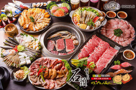 只要495元,即可享有【石頭日式炭火燒肉】午餐單人吃到飽〈單人午餐吃到飽(含燒烤、火鍋吃到飽),特別推薦:雪花牛肉、炸物、海鮮拼盤、肉類拼盤、日本料理〉