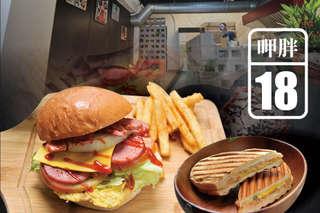 新店家合作!【呷胖18 JAPAN18】活力滿滿餐 / 雙人分享餐95元起!餐點皆由師傅每日捏揉出爐的麵包製作,古巴三明治、漢堡、烤吐司,輕鬆品嚐職人手作的味道!