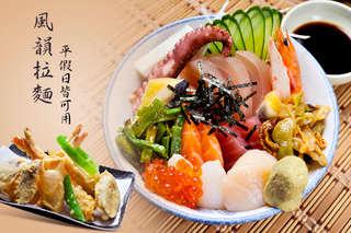 近馬偕醫院!跟隨主廚的精湛廚藝,體驗一場日式美食之旅!【風韻拉麵】擺盤如畫的精緻佳餚,在舌尖交織纏綿成精妙好滋味!
