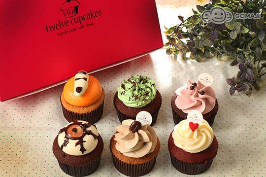 【twelve cupcakes】亚洲第一名的杯子蛋糕!甜蜜口感