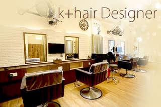 只要399元起,即可享有【K+Hair Designer】A.日本娜普菈染髮專案 / B.韓式髮根燙 / C.RENATA天然草本深層淨化五段式頭皮養護