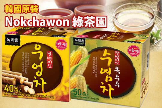 每盒只要139元起,即可享有韓國原裝【Nokchawon 綠茶園】〈1盒/2盒/4盒/8盒/12盒/20盒,口味可選:玄米綠茶/牛蒡茶/玉米鬚茶〉
