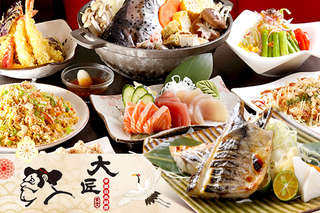 只要820元起,即可享有【大匠食堂日本料理】A.雙人日式精選套餐 / B.四人日式豐盛套餐