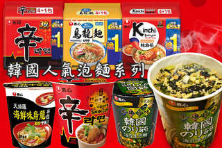 只要475元起,即可享有韓國原裝進口【農心/辛拉麵】增量包系列/杯麵系列等組合,多種口味可選